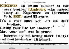 Andrew Kikiros Memorial